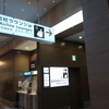HND ANA Suite Lounge 本館側 110番ゲート付近 2017.3