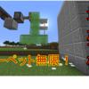【マインクラフト】 無限!カーペット製造機の作り方!1.12.2対応版! #70