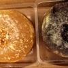 マツコ・デラックスが美味しいといったから、今日はきんつば記念日