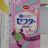 【引っ越し完了】【電化製品】NHK「あさイチ」で紹介されていた「洗濯機選び」覚え書き【追記あり】