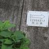 岡山r295◎ 北木島線