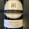 Mudhouse Pinot Noir Central Otago 2017