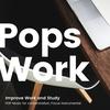【配信アルバム】仕事がはかどるPOPS -集中力が高まるインストゥルメンタルBGM-
