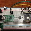 ESP32を始めてみる Arduino IDE編