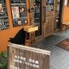 ハンバーグウィル 錦糸町/岩中豚100%ハンバーグはソースが種類豊富だよ!