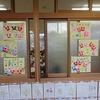1年生:教室前にクリスマス飾り、人権スローガンも