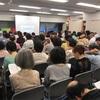奈良シニア大学in東京開講まで残り2日!