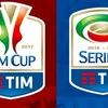 コッパ・イタリア5回戦とセリエA第18節延期分が決定