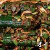 きゅうりキムチ 作り方   超簡単おいしいレシピ   オイソバギ / オイキムチ / オイソベギ   Olive家の簡単レシピ