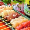 【参加受付開始】第8回コツコツ投資家がコツコツ集まる夕べ in 熊本 5月25日(土)19時~
