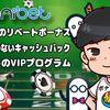 【初回入金】Konibet Casino新規登録の方へ【説明書】