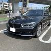 コーディング@BMW 740i