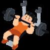 筋力トレーニングで最適なレップ数は?