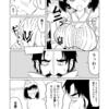 c94新刊「むっつりおっきー第二幕」サンプル1