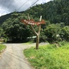 関西で遊ぶなら朽木渓流魚センターが日帰り出来てお勧めだよ~