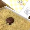【兵庫】丹波栗で作ったやながわの「和のモンブラン」は日本一のモンブラン!