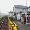 樽見線:横屋駅 (よこや)