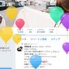 8月16日はしゅかしゅーこと斉藤朱夏さんのお誕生日!