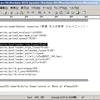 【追加訂正】Japaninoのクロック設定を書き換える方法::補足