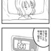 【4コマ】バッチリ目が覚めたい