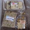ベッカライペルケオの焼き菓子セットをお取り寄せしたよ【ドイツパン専門店】