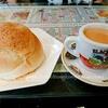 <香港:荃灣>九龍餐室Kowloon Restaurant ~墨西哥包(メキシコパン)とミルクティーでのんびりおやつタイム~