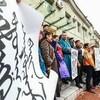内モンゴルで新カリキュラムに抗議広がる