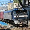名古屋駅2番線を通過するEF210②