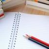 中学生や高校生へ!東大生も実践した効率的な勉強法の本おすすめ7選!