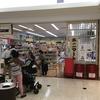 オーストラリアで日本の商品買うならフジマート!(FUJI MART)