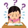 中国語講師としての責任