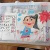 2年生:作品バッグに作品を入れよう