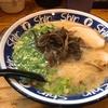 嵐ファンにオススメ!福岡(博多)でご飯を食べるならデスマッチ巡り