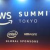 AWS Summit Tokyo 2018に参加した話