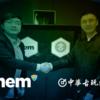 NEM、中国最大のアートワークデータベースGUBIとの戦略的協力を発表