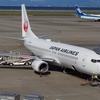 飛行機に乗ろう【北海道トンボ返り②】JL3013便&706便 搭乗記