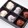 【BEST3】OLが選ぶ自分へのご褒美チョコレート