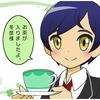オリキャライラスト・夏生と紅茶。