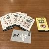 愛知の油そば店「歌志軒」の無料券を使ってきた トッピングや大盛、新しいスタンプカードは?