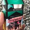 フィリピンとタバコ