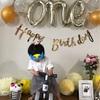 【1歳 誕生日】飾り付けとプレゼントはコレだ!