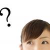 顔のシミ(肝斑)の原因解説!10個あったシミの原因理由とは?