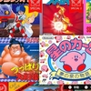 2019年2月分の『ファミコン Nintendo Switch Online』が本日更新!『星のカービィ 夢の泉の物語』『つっぱり大相撲』『スーパーマリオUSA』、そしてサムスがすぐ脱ぐ『メトロイド』のSP版に 『メタファイト』も!