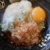 姫路市広畑区高浜町のうどん屋「はなまるうどん」で「とろ玉ぶっかけうどん」を食べた感想