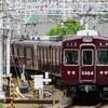 阪急、今日は何系?560★増結…20211001