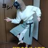 🍚離乳食生活×9日目