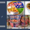 激安スーパーで買ったお得な韓国カップ麺【のしやま日本で韓国気分】