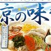 デザイン 図形使い タイトル 涼の味わい 七夕 イトーヨーカドー 7月5日号