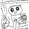 漫画家 瀧波ユカリさんの占いお茶会に当選して行ったら予想の何倍も楽しかったという話 後編
