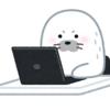 オフィス版 Yahooジャパンが 終了に?